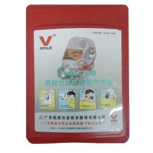 Mặt nạ phòng độc XHZLC 40, Mặt nạ phòng độc, mat na phong doc, mặt nạ phòng khói, mặt na thoát hiểm, mặt nạ thoát hiểm khi hỏa hoạn