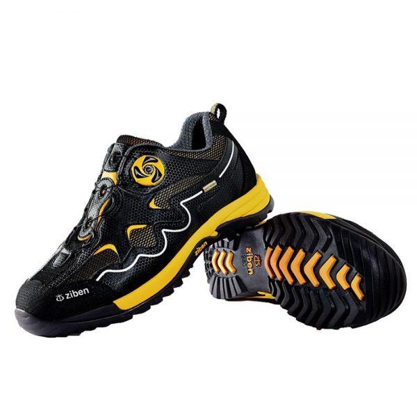 Giày bảo hộ lao động Hàn Quốc Ziben 142, Giày bảo hộ lao động Ziben 142