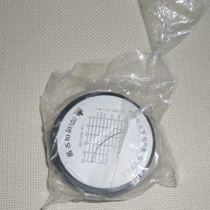 Phin lọc C2207 dành cho mặt nạ K239-1