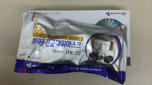 mặt nạ phòng khói trùm đầu thoát hiểm EPK-20, mặt nạ chống cháy, mặt nạ thoát hiểm, mặt nạ thoát hiểm khi xảy ra hỏa hoạn