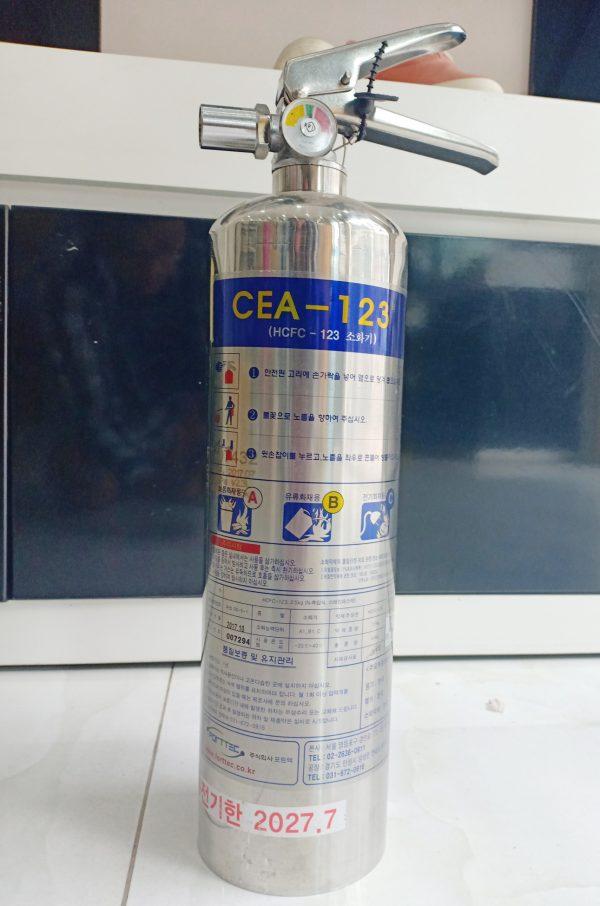 Bình chữa cháy bột ABC HanKook Hàn Quốc 4kg