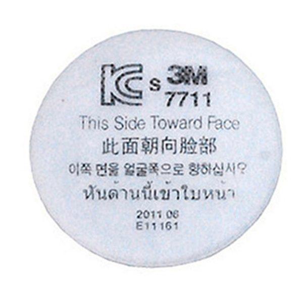 Bộ Mặt nạ phòng độc 3M 3200 kèm phin lọc 3M 3301k-100 Chính Hãng